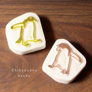 chikyu_04
